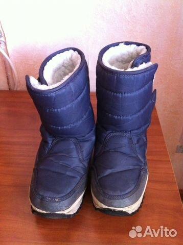 Зимние дутики adidas seneo siberia оригинал унисекс