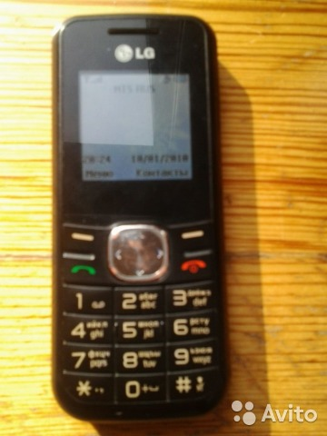 Купить недорогие мобильные телефоны, дешевые