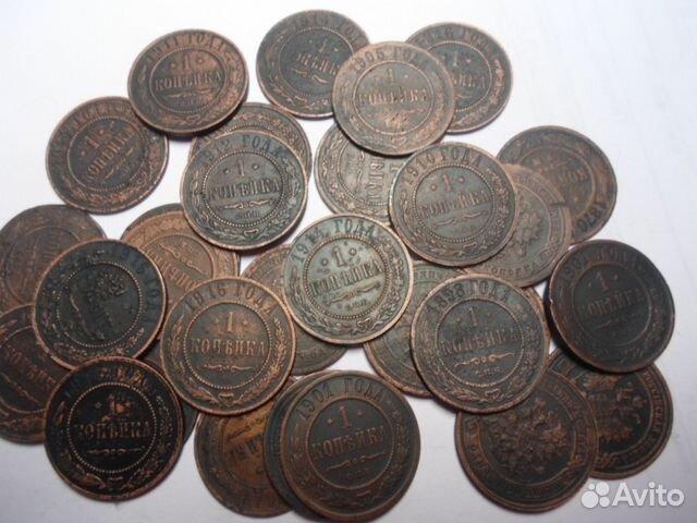Коп в волгоградской области советский рубль 50 лет советской власти цена