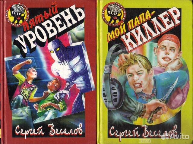 Книга город мечтающих книг читать онлайн