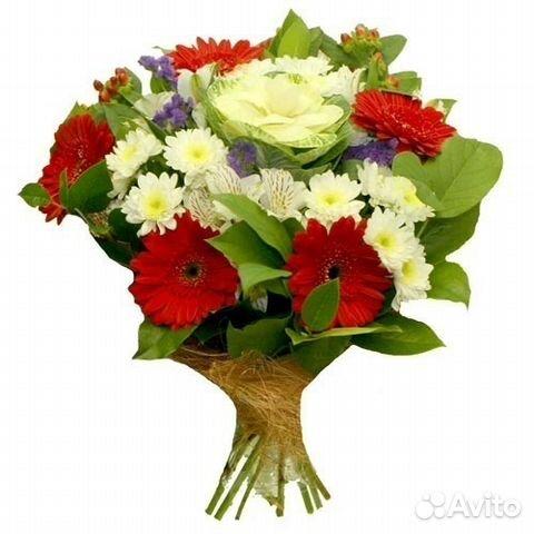 Авито вязьма цветы живые