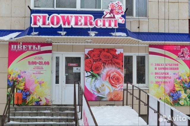 Цветочный магазин г октябрьский башкортостан