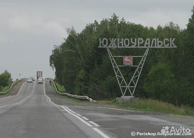 Погода на завтра варна челябинская область