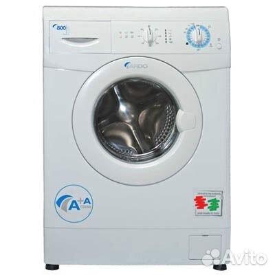 Ремонт стиральных машин ардо продам переносной телевизор москва сервисный центр стиральных машин электролюкс Большой Балканский переулок