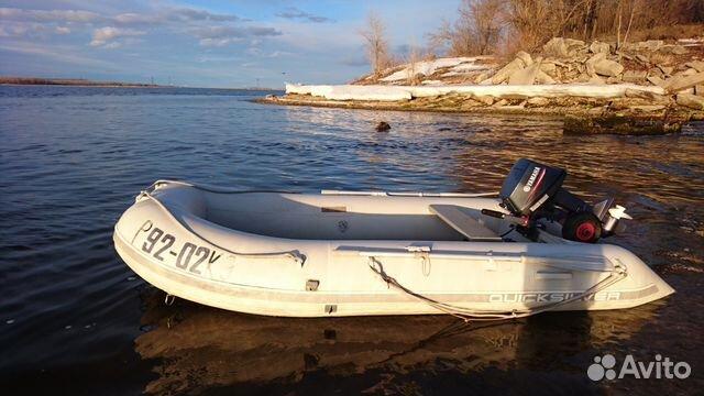 quiksilver лодки