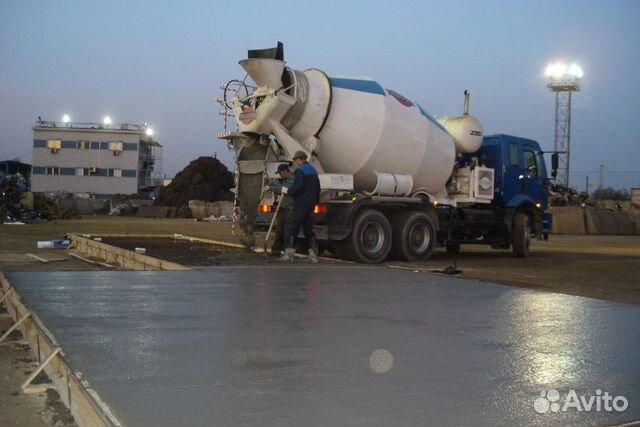 бетон иркутский район