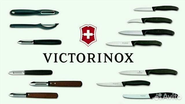 Victorinox кухонные ножи в петербурге ножи для подводной охоты в москве