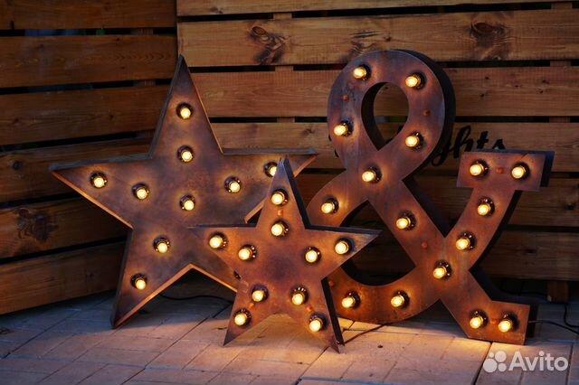 Светящееся украшение 8 букв