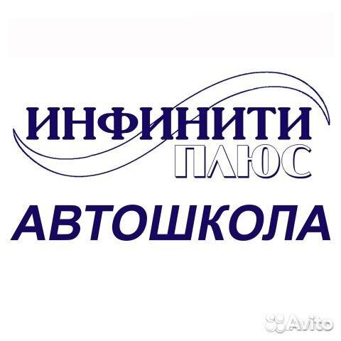 подойдет простая вакансии администратор в автошколу новосибирск выбору термобелья