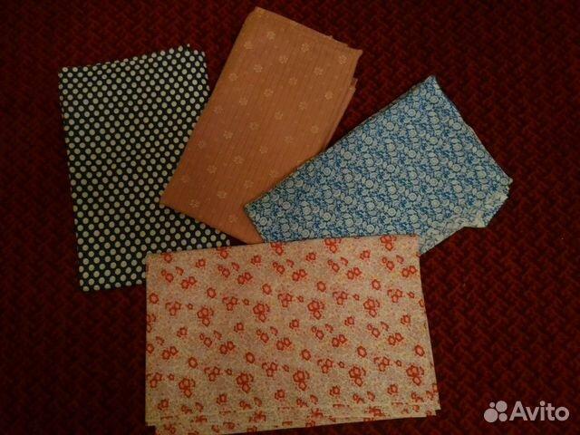 Купить ткань на авито в нижнем новгороде ткань букле шанель