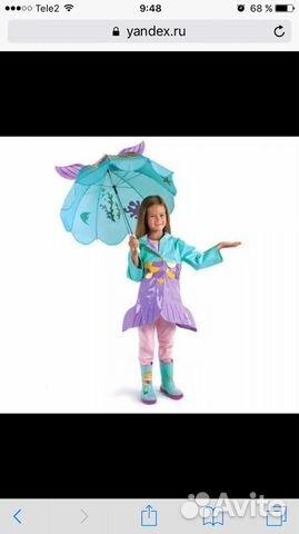 Зонт-рюкзак купить рюкзак школьный 4-8 класс
