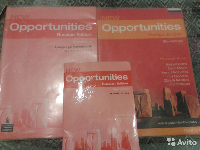 гдз по английскому new opportunities russian edition elementary