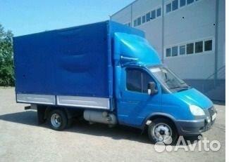 Услуги по перевозке грузов объявления кто может работать в частные объявления