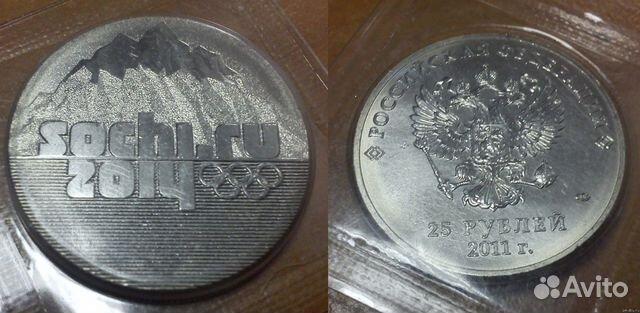Монеты на авито в тверской области покупка монет ссср и россии цены