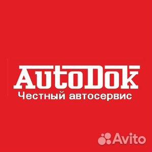 Объявления работа для автослесаря в красноярске рекламный дзержинск объявления работа