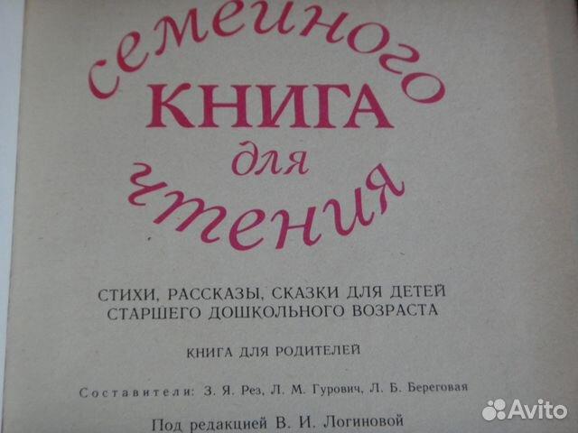 82aac5f5 Москва 80. Игры xxii Олимпиады. День за днём   Festima.Ru ...