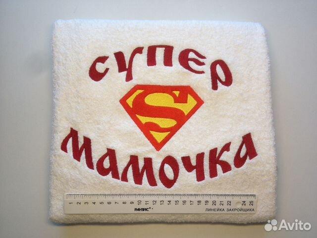 594cb8849566 Полотенце с вышивкой Люкс   Festima.Ru - Мониторинг объявлений
