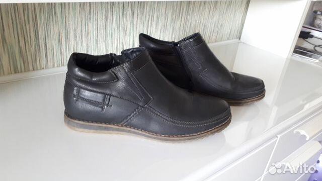 Демисез.ботинки б/у в хорошем состоянии р.43 89324868004 купить 1