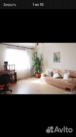 Продается двухкомнатная квартира за 2 300 000 рублей. г Орёл, ул Раздольная, д 23.