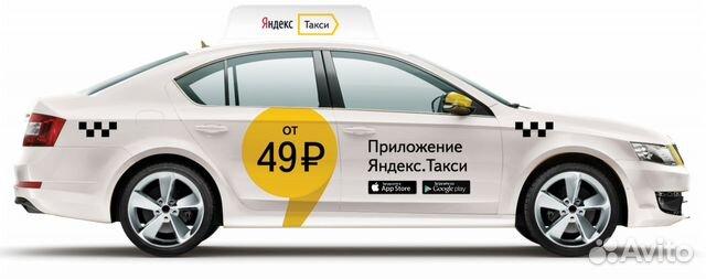 Аренда автомобиля на газу для такси договор аренды земли для стоянки автомобилей