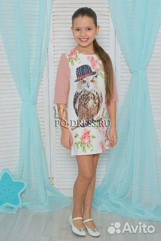 b414b9fe68dfdd8 Платье нарядное для девочки цвет пудра/сова купить в Московской ...