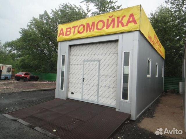 AVITO.ru - Автономная автомойка своими руками(чертежи, видео) в Казани