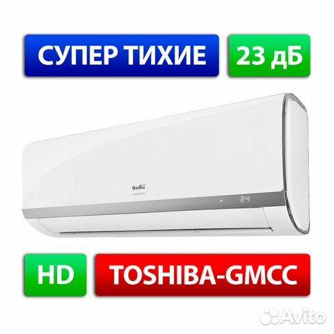 Продажа и установка сплит системы краснодар инструкция к кондиционеру lg к пульту