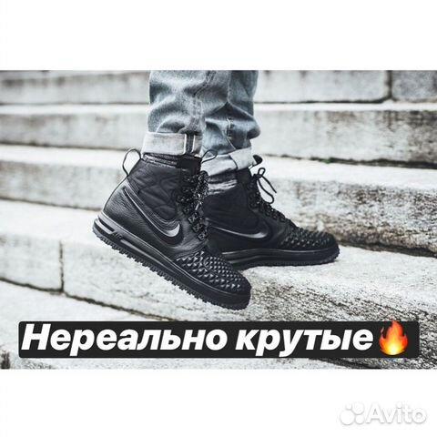 3fe187ca Кроссовки Nike force купить в Республике Татарстан на Avito ...