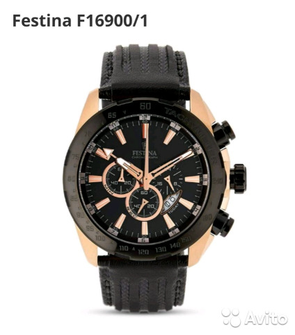 2fc13e2d Часы | Festima.Ru - Мониторинг объявлений