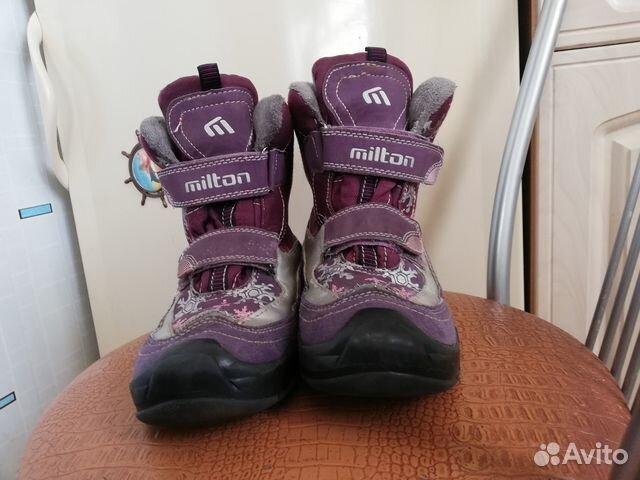 Зимние сапоги Milton 89646808778 купить 2