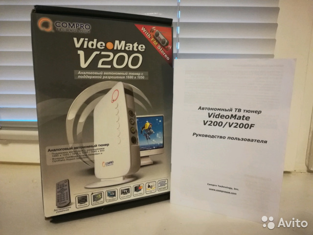 FM Vide Mate V200