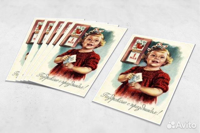 Пасхой, открытки листовки ру