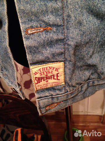 Джинсовые куртки 46-48-52 89119528137 купить 2