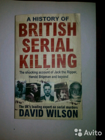 a history of british serial killing wilson david