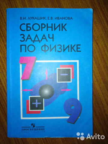 физика контрольные работы 7-9 класс куперштейн гдз