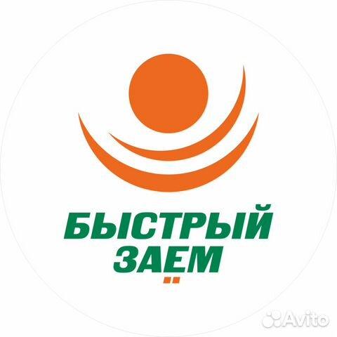 Работа в вышний волочёк российские фитнес модели