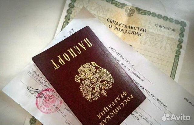 Обнинск регистрация граждан воронеж купить временную регистрацию