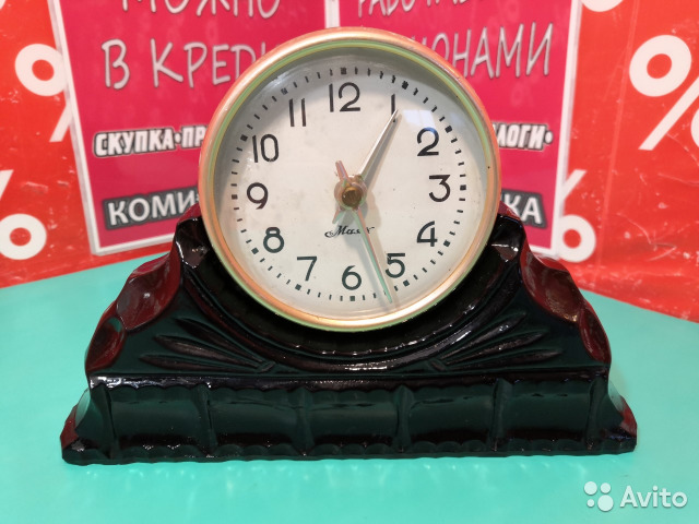 Часов маяк скупка 24 часа автомобилей выкуп