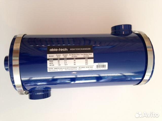 Купить теплообменник для бассейна в краснодаре Кожухотрубный испаритель ONDA LPE 540 Набережные Челны
