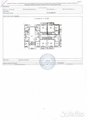 Продается однокомнатная квартира за 1 390 000 рублей. Калининград, улица 9 Апреля, 48.