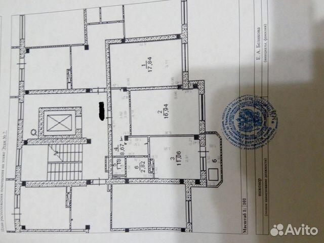 Продается двухкомнатная квартира за 3 150 000 рублей. проспект Хо Ши Мина, 32к1.