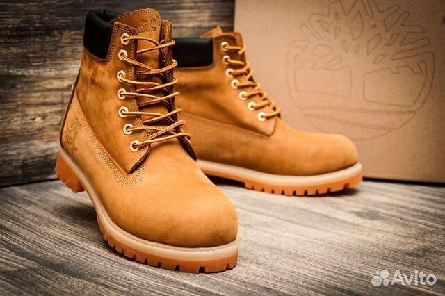 5d865e5d6 Интернет магазин обуви Timberland— фотография №1. Адрес: Москва