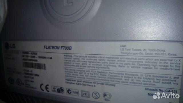 Монитор LG 17 Flatron F700B