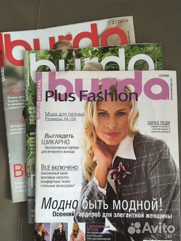 e49e6f0ec62c276 Журнал бурда burda plus 2/2006 и 1,2/2010 с выкрой купить в Москве ...