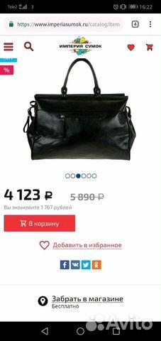 7a953ed25e03 Спортивная сумка, дорожная, саквояж купить в Челябинской области на ...
