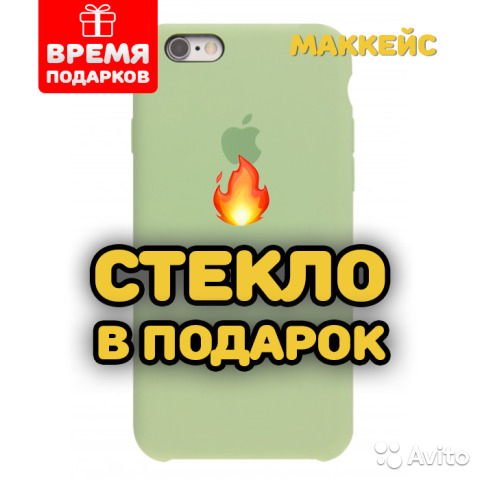Чехлы на iPhone 6S Silicone Case, зеленый