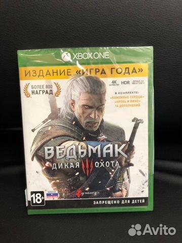 Ведьмак 3: Дикая Охота goty для Xbox One