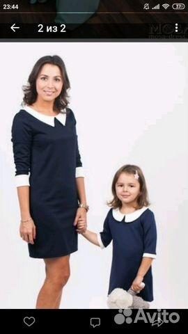 ec877fa970c2 Комплект модных платьев мама и дочка Family Look | Festima.Ru ...