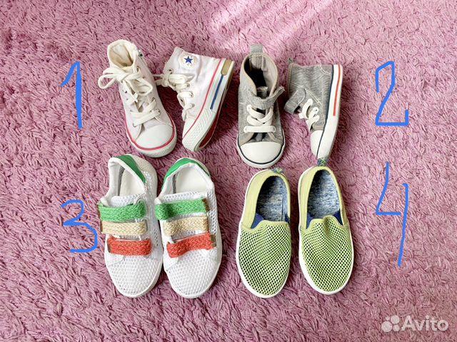 bc5b2345 Обувь Minimen,Rabbit,H&M, Tiflani,Zara,Attipas купить в Москве на ...