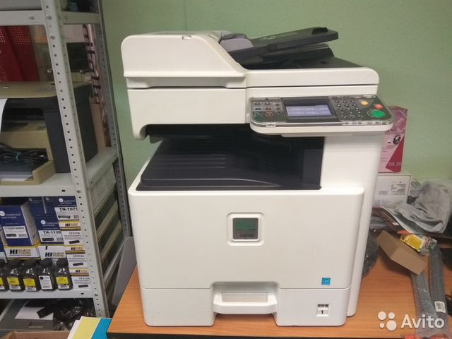 KYOCERA FS-C8520MFP SCANNER TREIBER WINDOWS 8